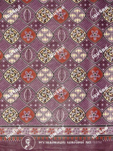 ผ้าถุงแม่พลอย mp11232