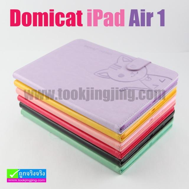 เคส iPad Air1 Domi Cat