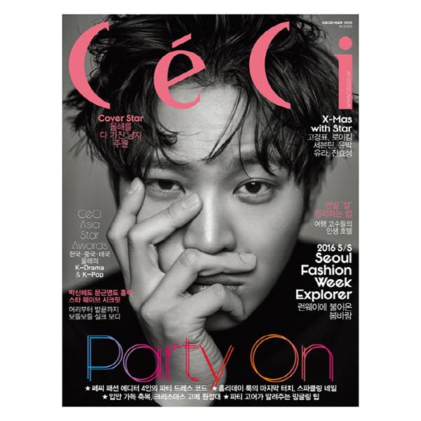นิตยสารเกาหลี CECI ANOTHER CHOICE 2015.12