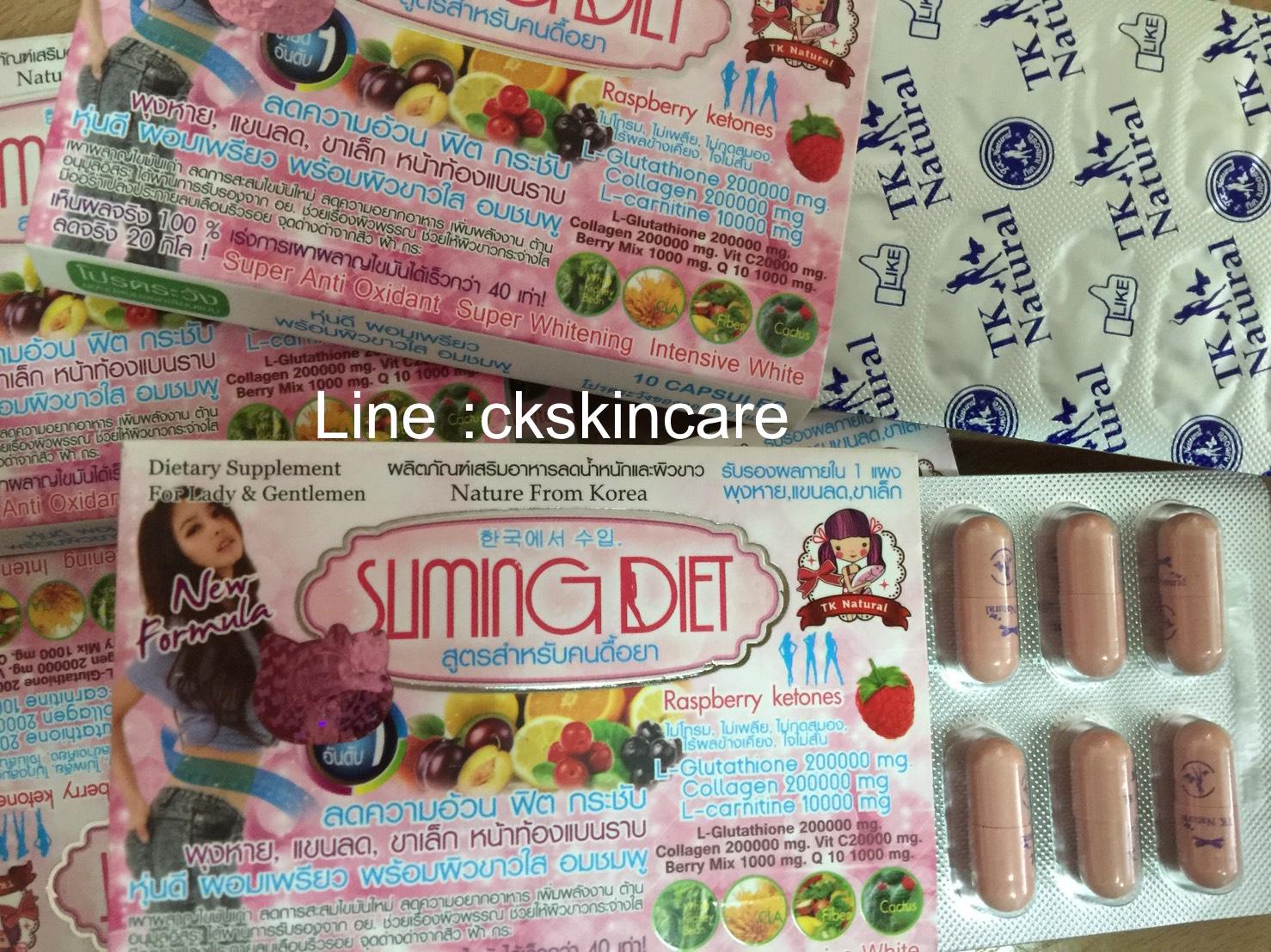 Sliming Diet Raspberry Ketone ชนิดแผง