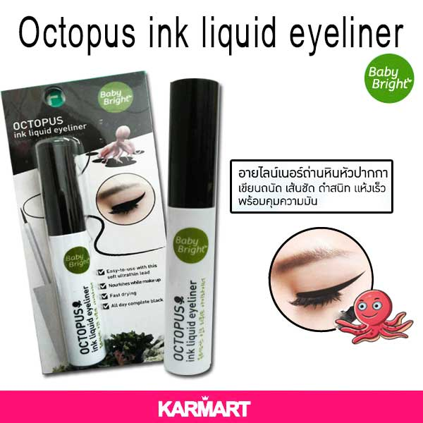 Octopus ink liquid Eyeliner Baby Bright อายไลน์เนอร์