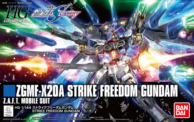 HGCE 1/144 Strike Freedom Gundam (Revive)