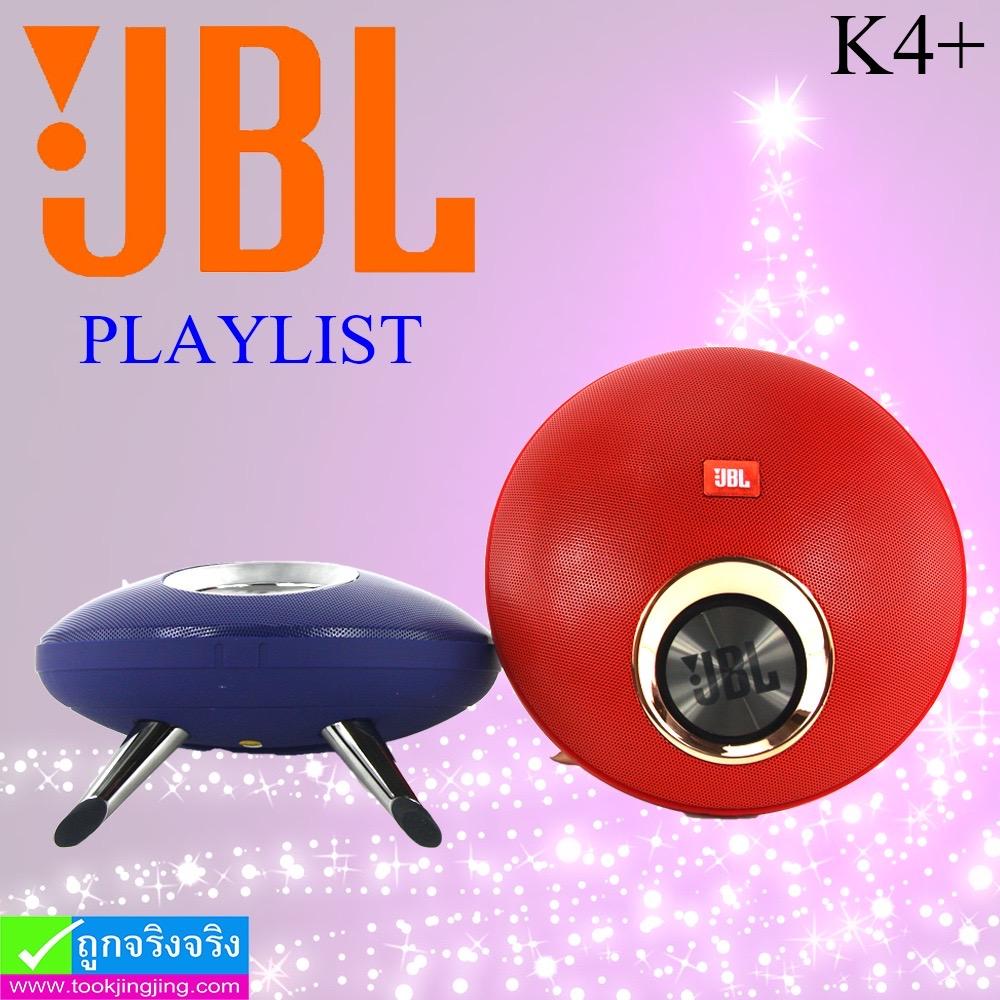 ลำโพง บลูทูธ+Power bank 4000mAh JBL PLAYLIST K4+ ลดเหลือ 630 บาท ปกติ 1,575 บาท