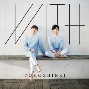 Dong Bang Shin Ki - WITH (First Limited CD Ver.)