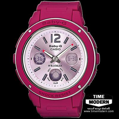 นาฬิกา Casio Baby-G standard Ana-Digi รุ่น BGA-150-4BDR