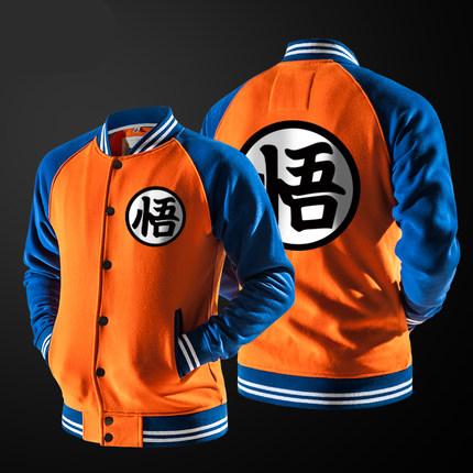 เสื้อกันหนาวเบสบอล ดราก้อนบอล (Dragon Ball)