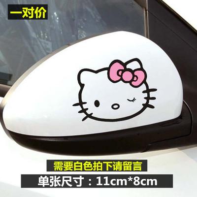 สติ๊กเกอร์ติดกระจกมองข้างรถลาย Hello Kitty (แพ็คคู่)