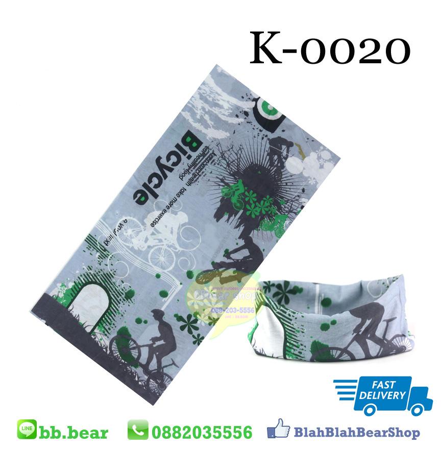 ผ้าบัฟ - K0020