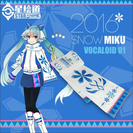 ผ้าพันคอกันหนาว Snow Miku