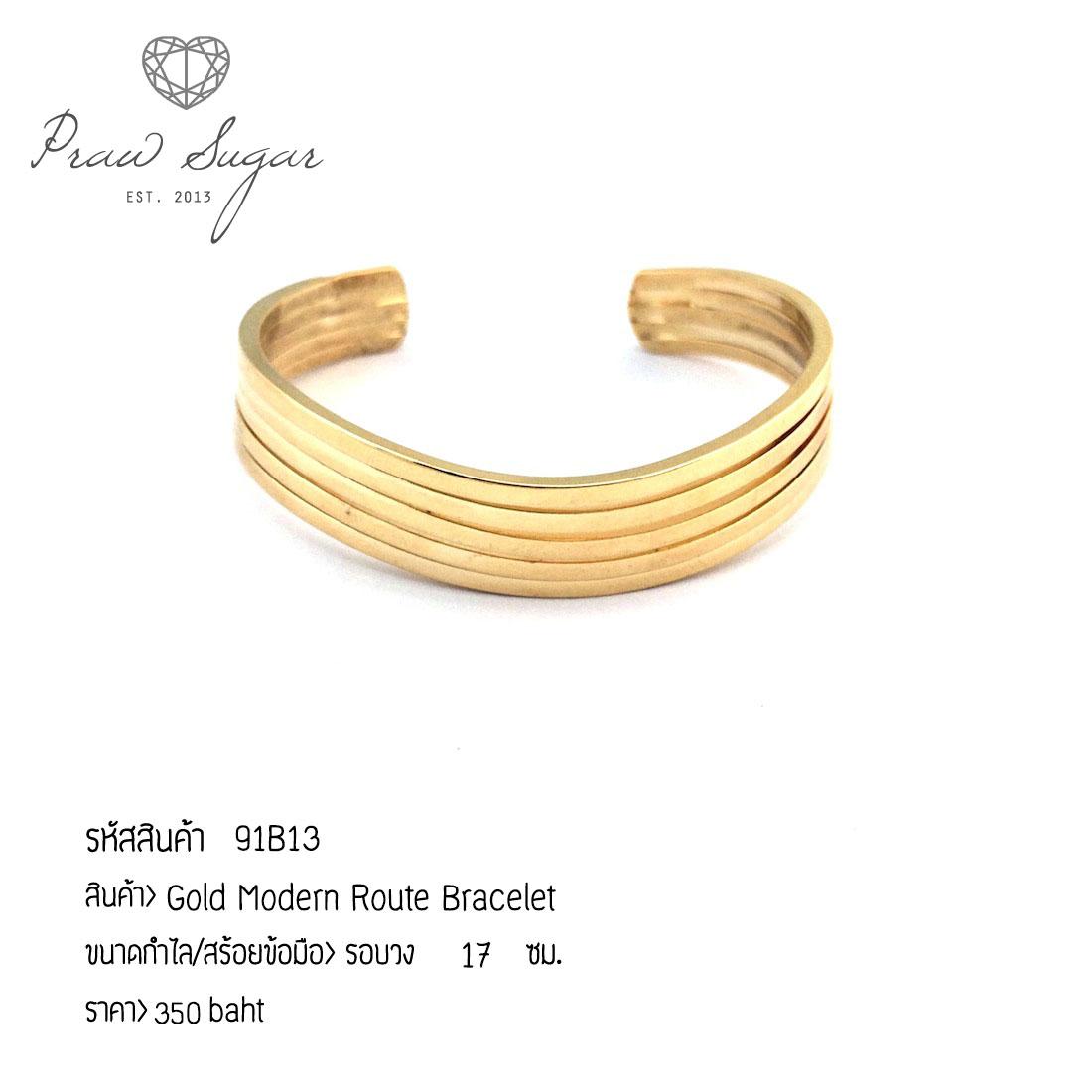 Gold Modern Route Bracelet