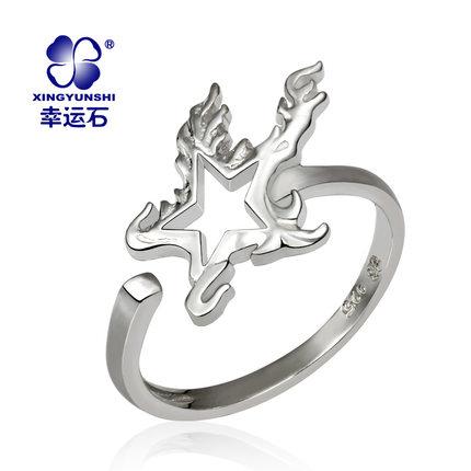 แหวนอนิเมะ BRS(ของแท้)
