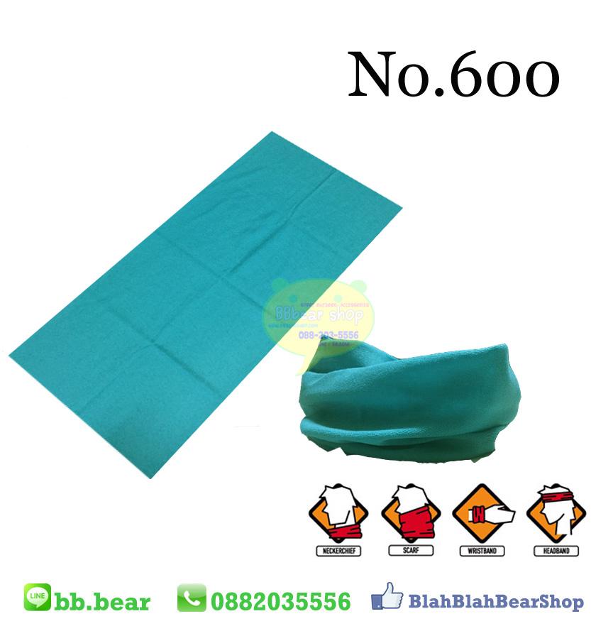 ผ้าบัฟ - No.600