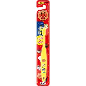 Lion Children Toothbrush แปรงสีฟันสำหรับเด็กจากญี่ปุ่นสำหรับช่วงอายุ 1.5 - 5 ปี คุณแม่ญี่ปุ่นต่างมั่นใจให้ลูกน้อยใช้กันมากที่สุดค่ะ ด้ามแปรงได้มาตราฐาน แปรงได้เกลี้ยง นุ่มนวลสำหรับเด็กน้อยค่ะ