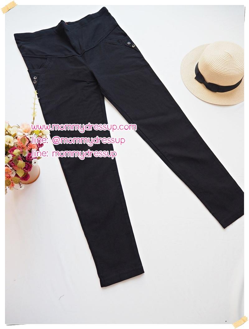 กางเกงทำงานขาเดฟสีดำ ผ้ายืดมีกระดุมดำผ่ากลาง 2 เม็ดตรงกระเป๋า ผ้านิ่มใส่สบายค่ะ เอวปรับระดับได้ตามอายุครรภ์