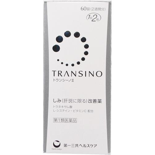 สุดยอดการลดฝ้ากระจากญี่ปุ่นShiseido Transino 2 บรรจุ 60 เม็ด อาหารเสริมลดฝ้า กระ สำหรับสาววัย 25 ปีขึ้นไป ยังขาวได้ทั้งตัวและหน้าได้อีกค่ะออร่าประกายสุดๆ