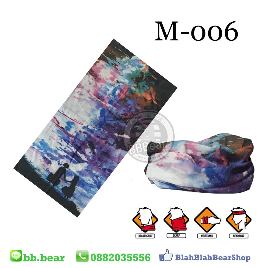 ผ้าบัฟ - M-006