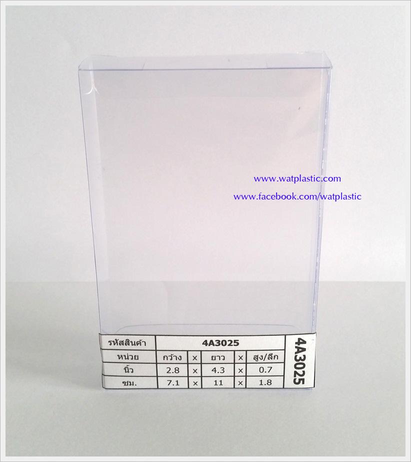กล่องสบู่ผืนผ้า 7.1 x 11 x 1.8 cm