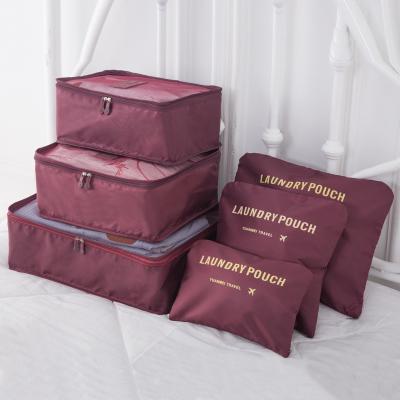 (สีไวน์แดง) กระเป๋าจัดระเบียบ 1 Set มี 6 ใบ