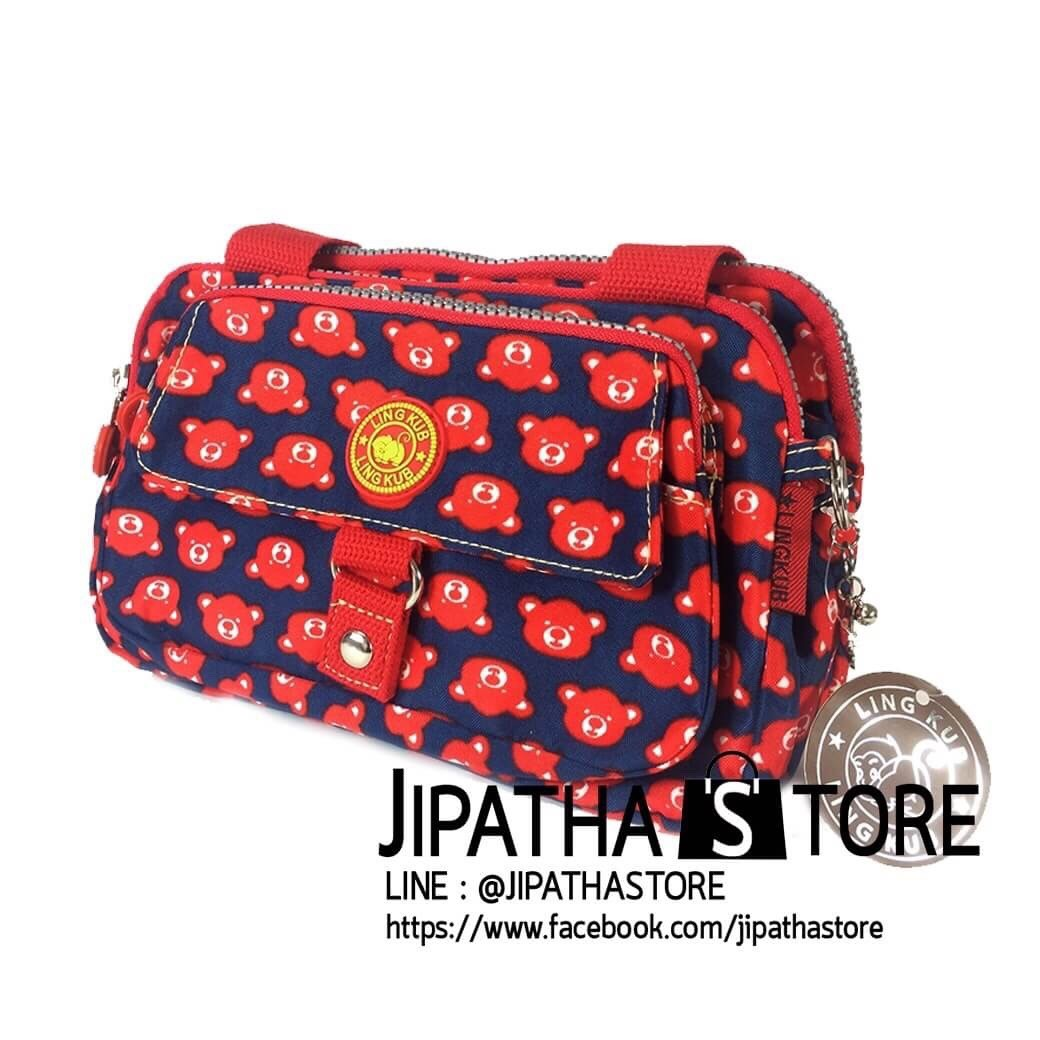 กระเป๋าเนื้อ kipling + สะพาย ใบเล็ก สีกรม ลายหมีแดง