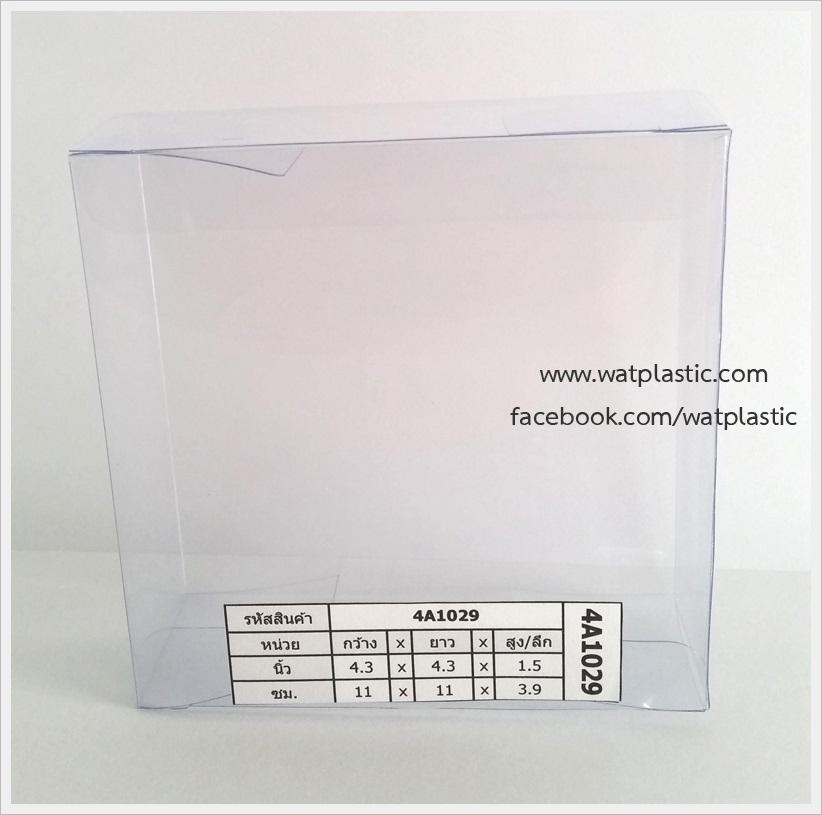 กล่องสบู่-ทรงจตุรัส ขนาด 11 x 11 x 3.9 cm