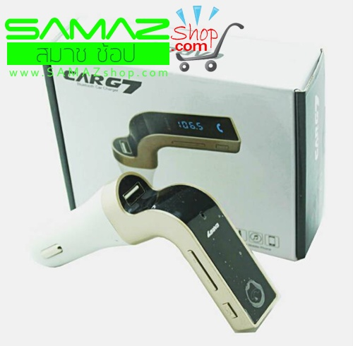 ราคาพ เศษ ท ชาร จในรถ Car G7 Bluetooth Fm Car Kit Car Charger