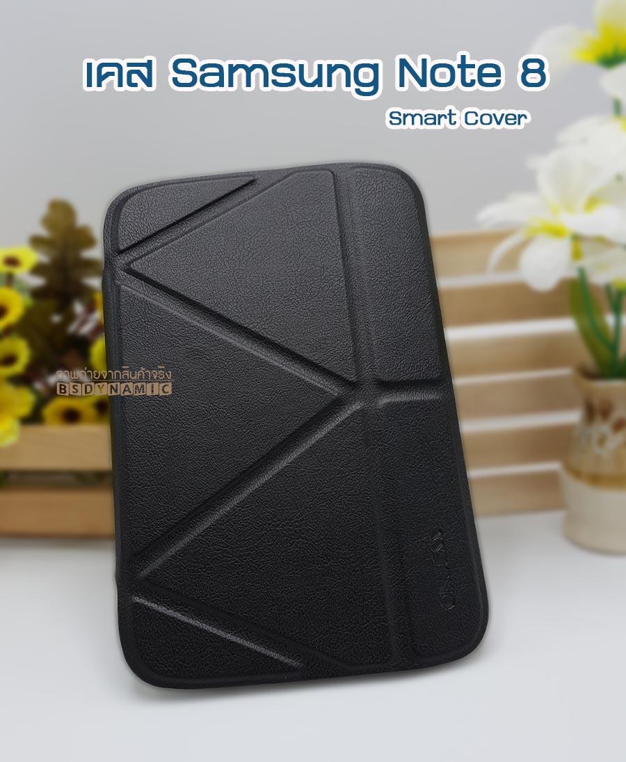 เคสหนัง Samsung note 8 Smart cover (Onjess) สีดำ