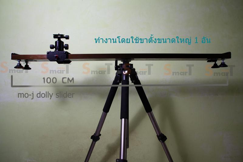 Dolly MO-J 100cm + Ball Head 12 Kg.