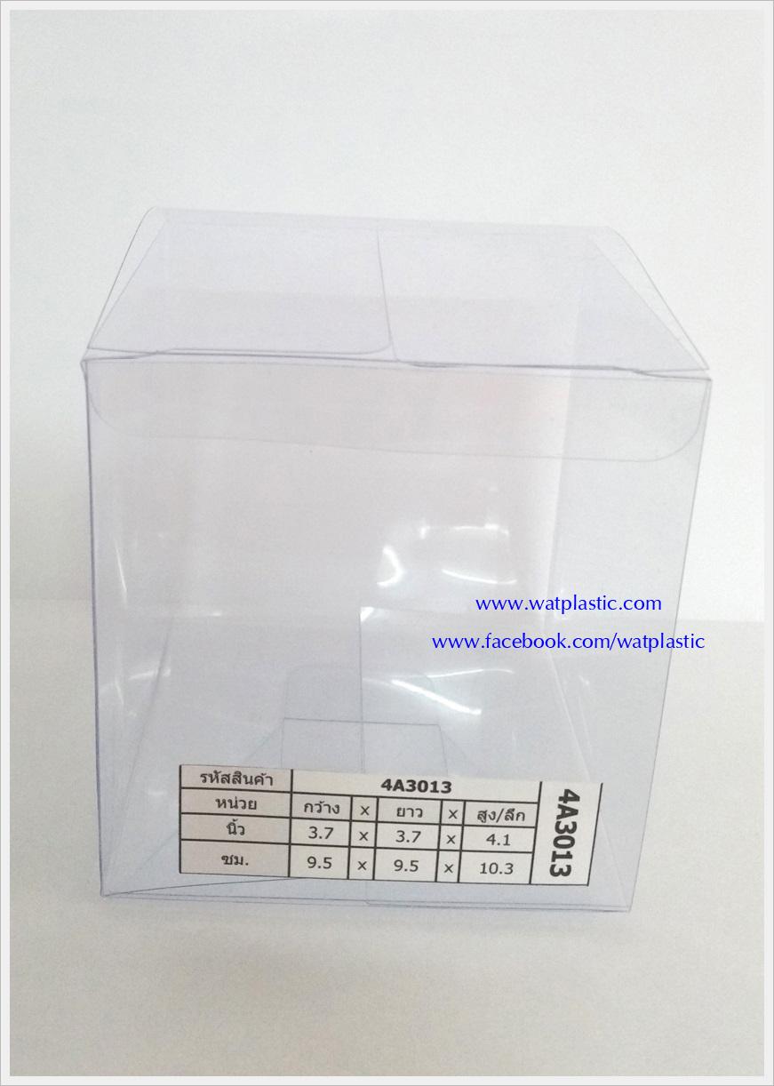 กล่องใส่แก้ว/ตุ๊กตา 9.5 x 9.5 x 10.3 cm