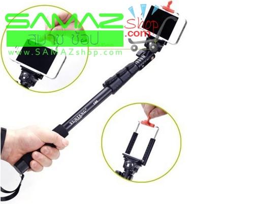 ราคาพิเศษ ไม้เซลฟี่ YUNTENG YT-188 กันน้ำ แข็งแรง ยาว ทนทาน ใช้กับ กล้อง มือถือ