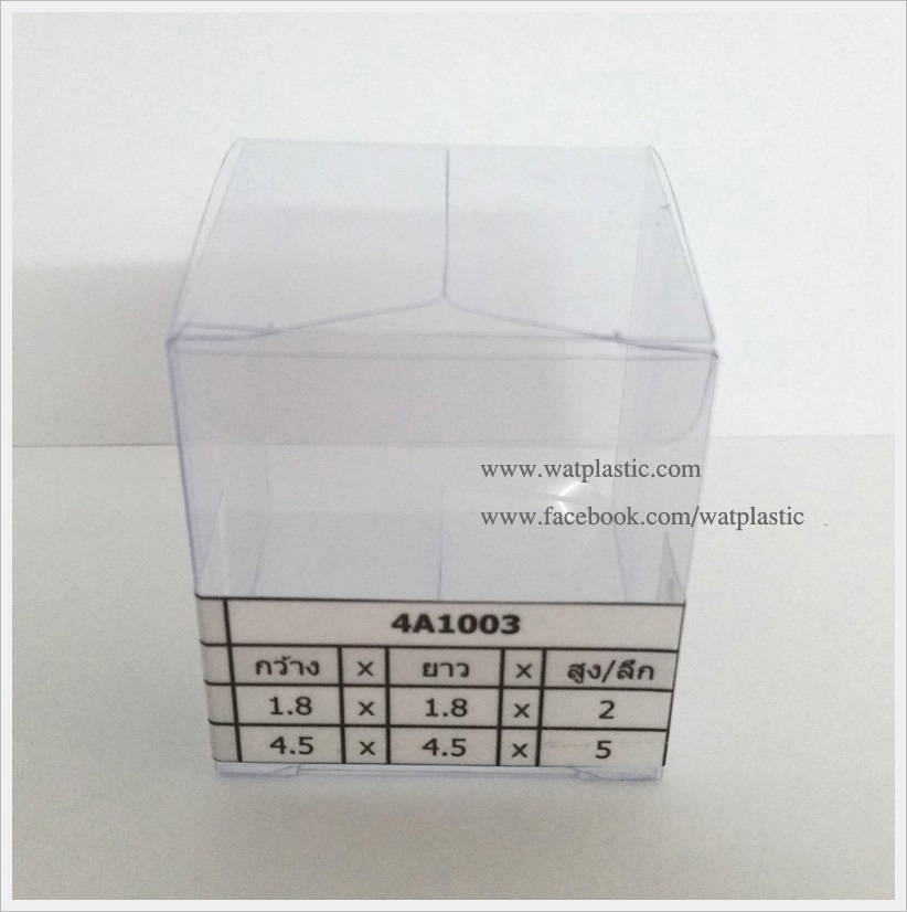 กล่อง ตลับครีม/กระปุกครีม ขนาด 4.5 x 4.5 x 5 cm