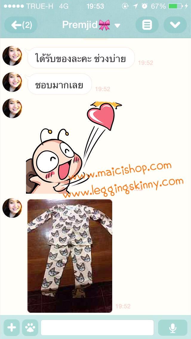 รีวิวชุดนอน น่ารัก เสื้อกันหนาว ชุดนอนลิง Paul Frank ชุดนอน Kitty ชุดนอน Pink ชุดนอนเกาหลี ชุดนอนญี่ปุ่น กางเกงสกินนี่ กางเกง เลคกิ้ง ถุงน่อง Travel bag Bag in Bag กระเป๋าเกาหลี