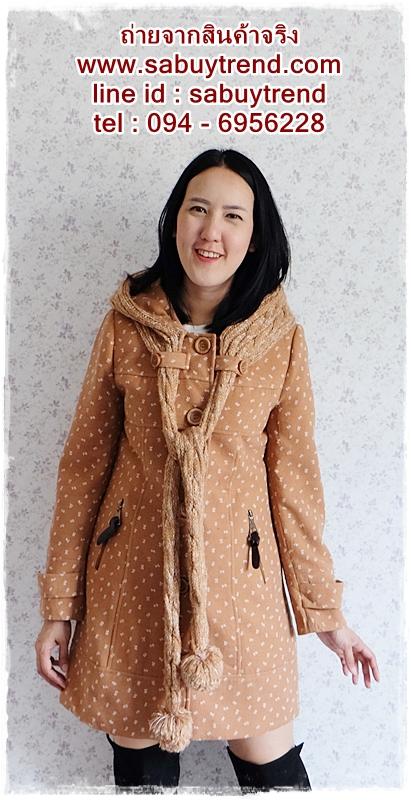 ((ขายแล้วครับ))((คุณDAจองครับ))ca-2684 เสื้อโค้ทกันหนาวผ้าวูลสีไขไก่ รอบอก36