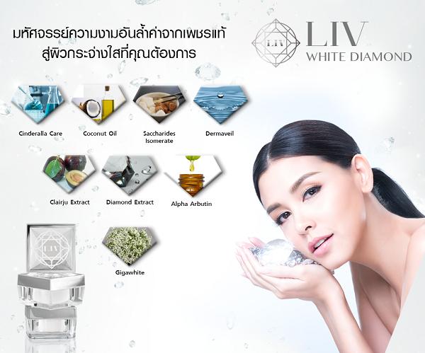 liv white diamond cream