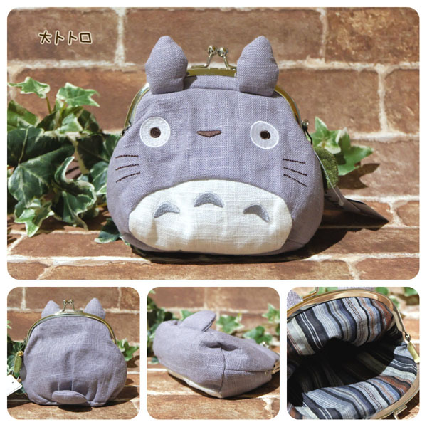 กระเป๋าใส่เหรียญ My Neighbor Totoro (สีเทา)