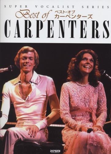 """หนังสือโน้ตเปียโน Super Vocalist Series """"Best Of Capenters"""" Piano And Vocal Sheet"""