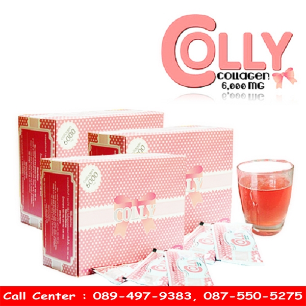 colly pink